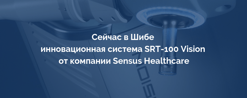 sheba news featured srt 100 vision ru