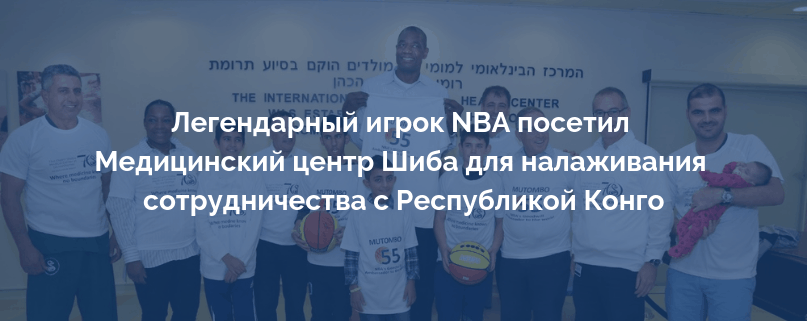 sheba news featured image nba ru